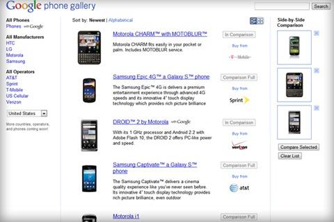 google-phone-gallery