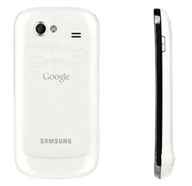 google-nexus-s-bianco-white
