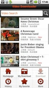 youtube-video-downloader-android-app (1)