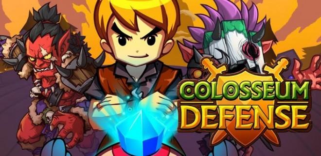 Colloseum_defense_main