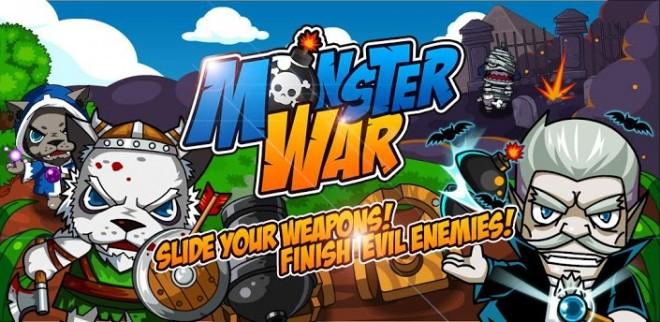monster_war_main