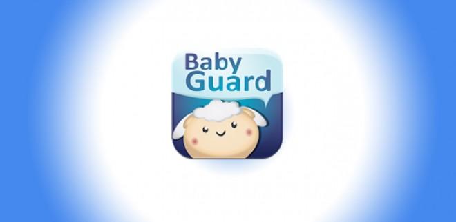 Baby_Guard_Main