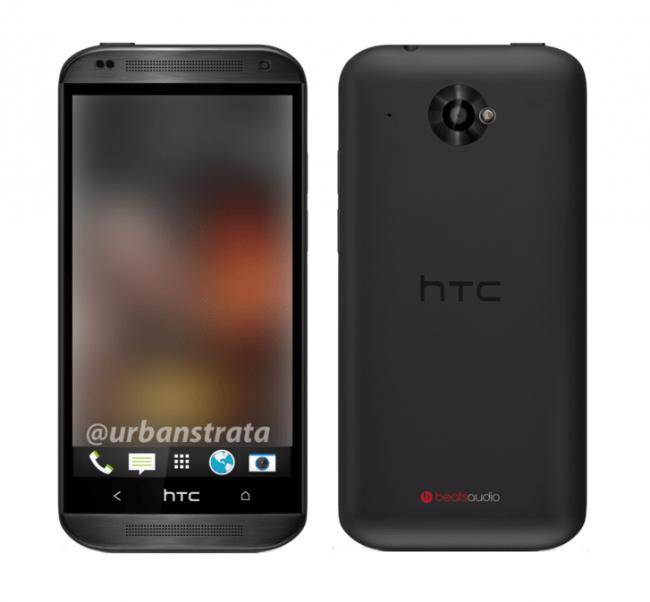 Das HTC Zara hält sich Designtechnisch an der HTC One Serie an und bekommt ebenfalls die guten Lautsprecher spendiert. Foto: Urbanstrata.