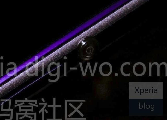 Der Einschaltknopf des Smartphones soll sich auf der Seite befinden. Foto: Xperia Blog.