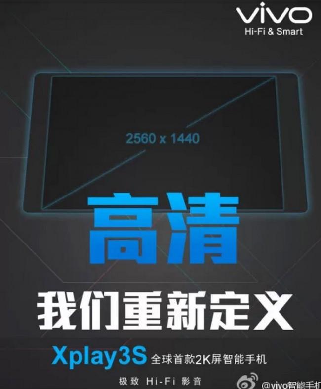 Das Vivo Xplay 3S soll als erste Smartphone mit 2K Auflösung präsentiert werden.