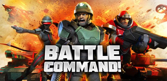 battle_command_main