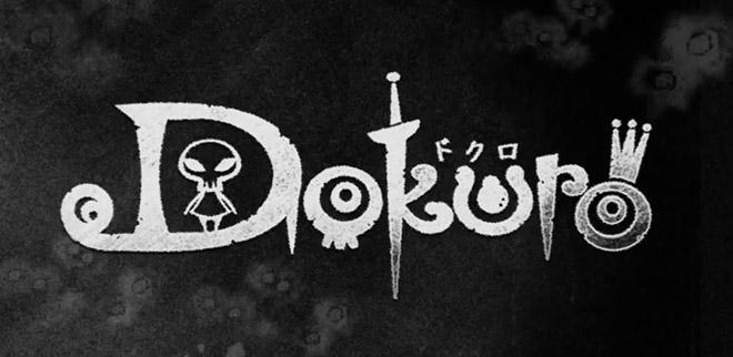 dokuro_main