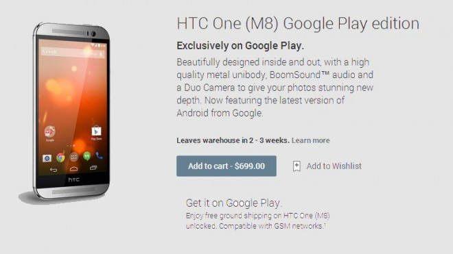 htc_one_play_store