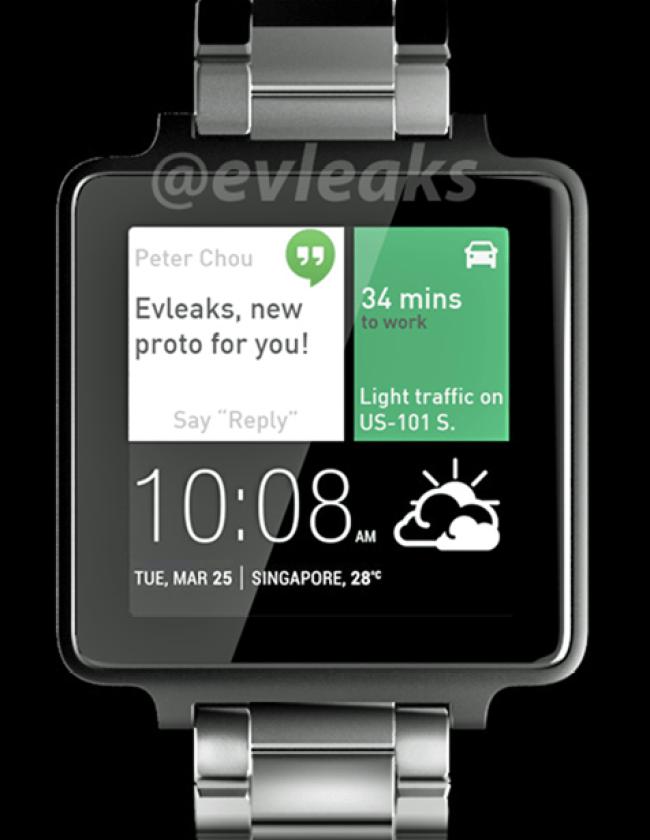 So könnte die HTC-Smartwatch aussehen.