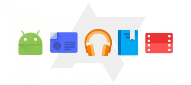 Mit dem Update kommen auch neue Icons. (Foto: AndroidPolice)