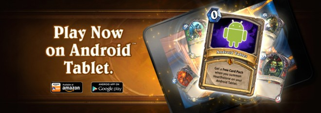hearthstone_android