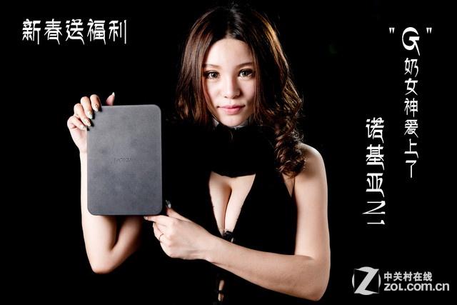 Nokia N1_Model (3)