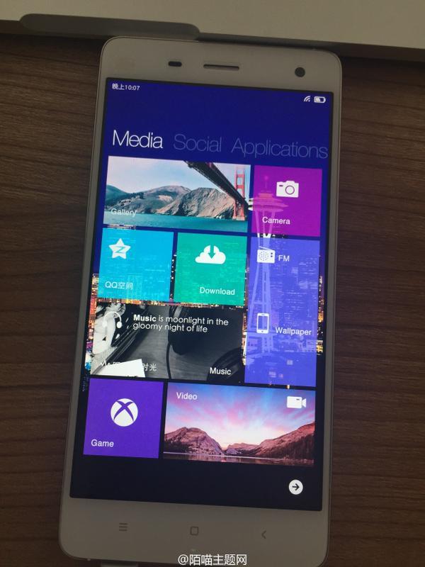 Xiaomi_window_10 (3)