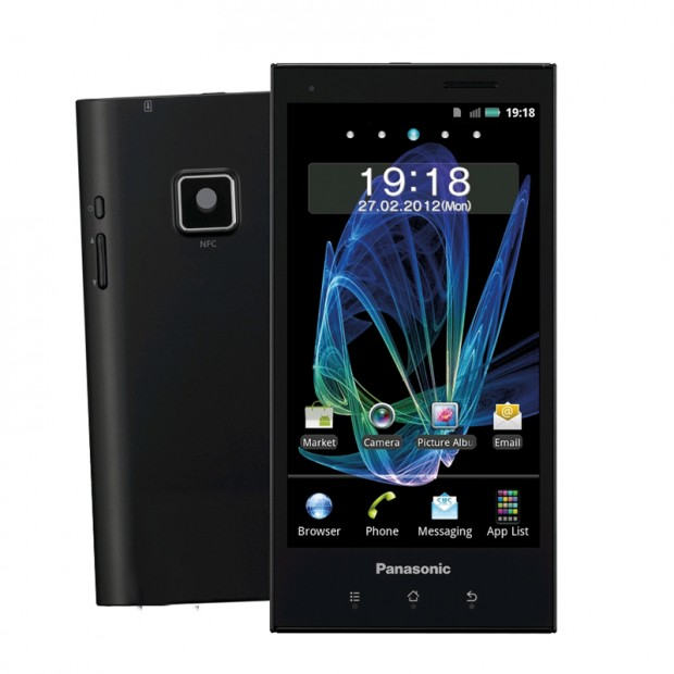 Das Eluga scheiterte grandios, doch Panasonic glaubt wohl an eine erneute Chance im Smartphone-Markt.