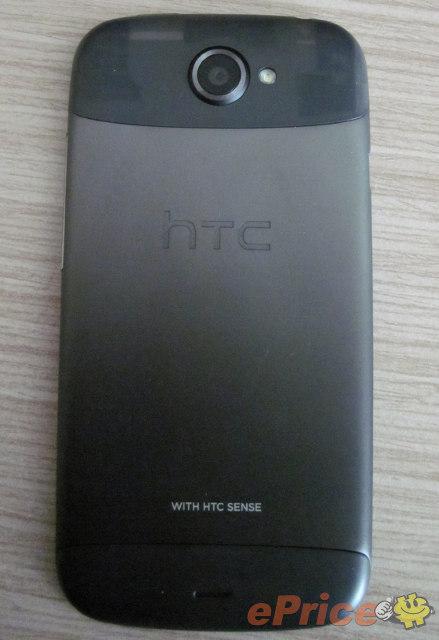 HTC Ville Rückansicht