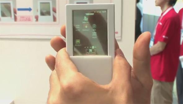 Durchsichtiger Touchscreen von NTT docomo. Foto: youtube.
