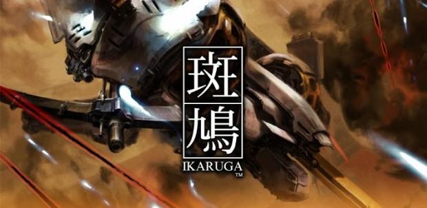 ikaruga_banner
