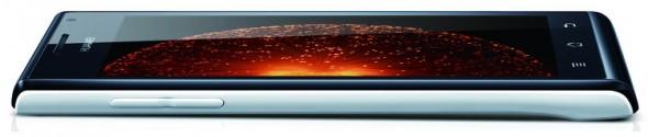 Das dünnste Smartphone der Welt (Foto: pcmag.com)