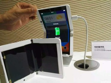 Oppo-folding-mobile-device