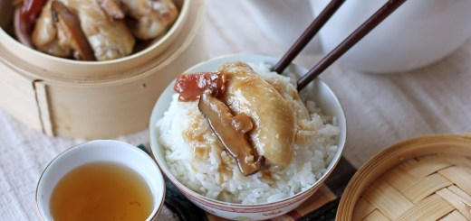 Steamed Chicken and Chinese Sausage Wide