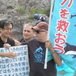 """I shall return,""  Ric O'Barry tells Taiji after torture"