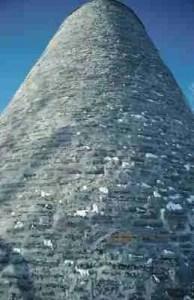 """Zoroastrian """"sky burial"""" tower."""