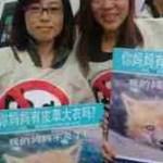 Anti-fur protests in China