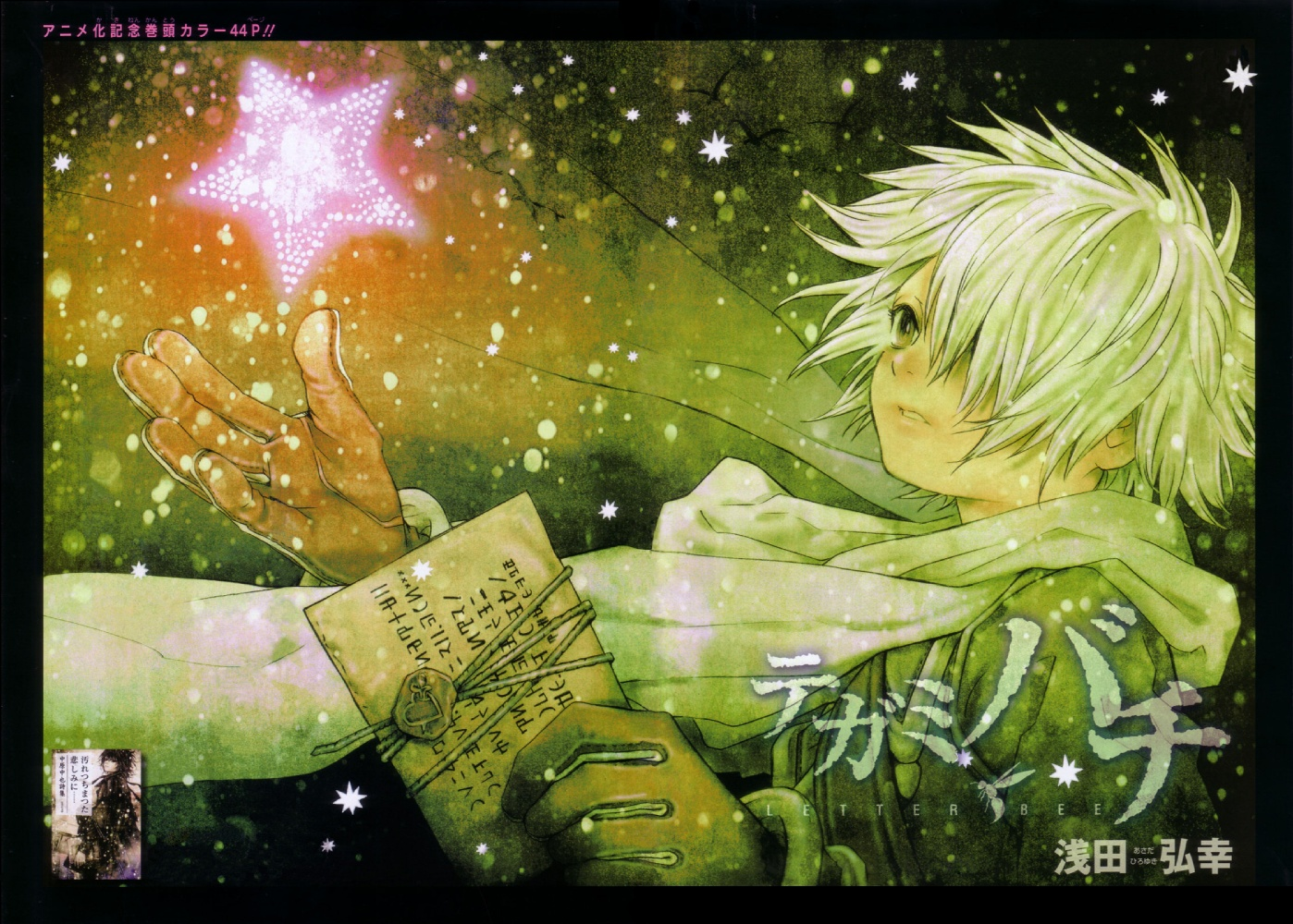 Cute Boy Wallpapers For Desktop Letter Bee Reverse Review Anime Evo