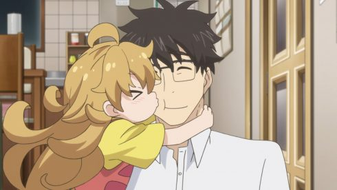Crying Girl Face Wallpaper Sweetness And Lightning 01 First Look Anime Evo