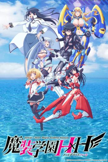 Summer Girl Wallpaper Hybrid X Heart Magias Academy Ataraxia Anime Planet