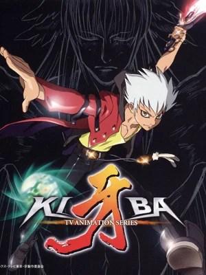 Another Anime Wallpaper Kiba Anime Planet