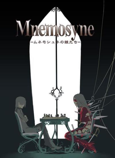 Anime Horror Wallpaper Mnemosyne Anime Planet
