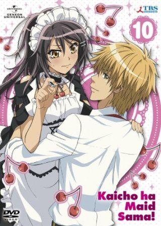 Wolf Girl And Black Prince Wallpaper Hd Kaichou Wa Maid Sama Special Vostfr Anime Ultime