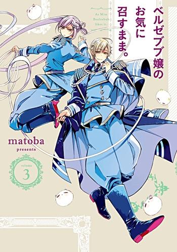 Perfect Girl Evolution Wallpaper Beelzebub Jou No Oki Ni Mesu Mama Manga Animeclick It