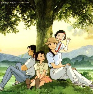 only yesterday movie
