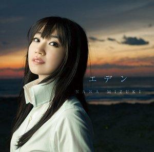 Eden-Nana Mizuki