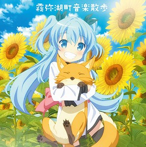 Sora no Method OST