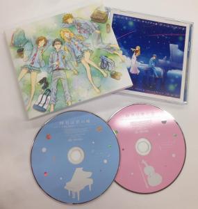 Shigatsu wa Kimi no Uso soundtrack