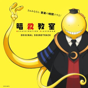 Assassination Classroom OST