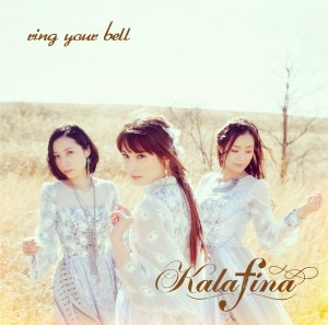 Fate Stay Night ED Theme Kalafina