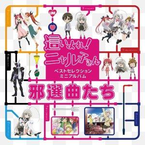 Nyaruko-san Mini Album