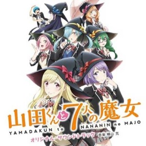 Yamada-kun and the Seven Witches OST
