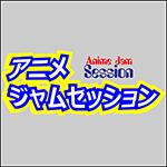 AJS Podcast Logo
