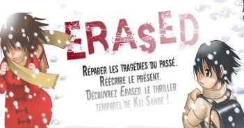 Erased33