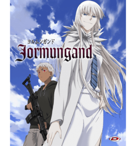 jormungand-integrale-collector-combo