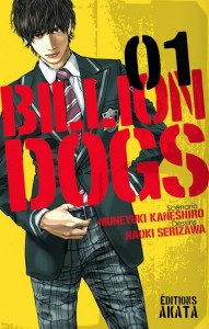 billiondogs