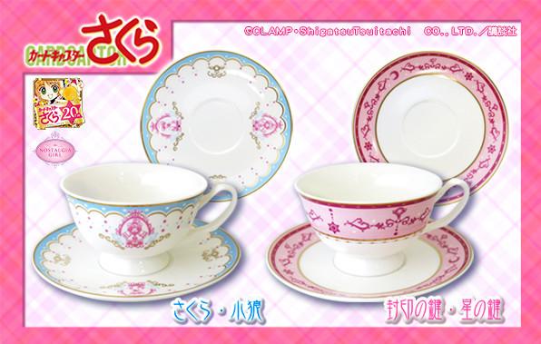 news_xlarge_sakura_teacupset