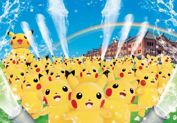 pikachu-invasion-2016-image.png