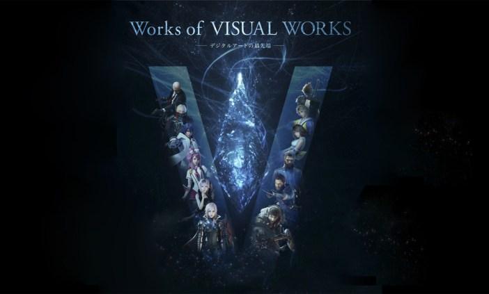 square_portal_visualworks