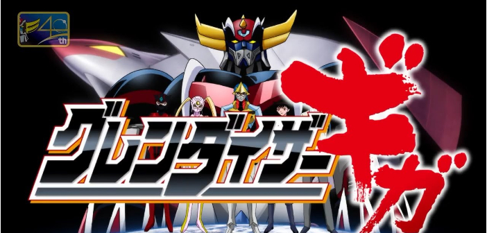 Le manga Grendizer Giga bientôt chez Black Box !